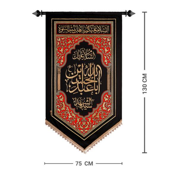 تصویر از پلاکارد عمودی السلام علیک یا عبدالله الحسین سید الشهداء کد ۲۲۰