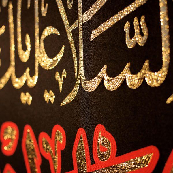 تصویر از پلاکارد عمودی السلام علیک یا علی الاصغرالرضیع الصغیر کد ۲۳۵