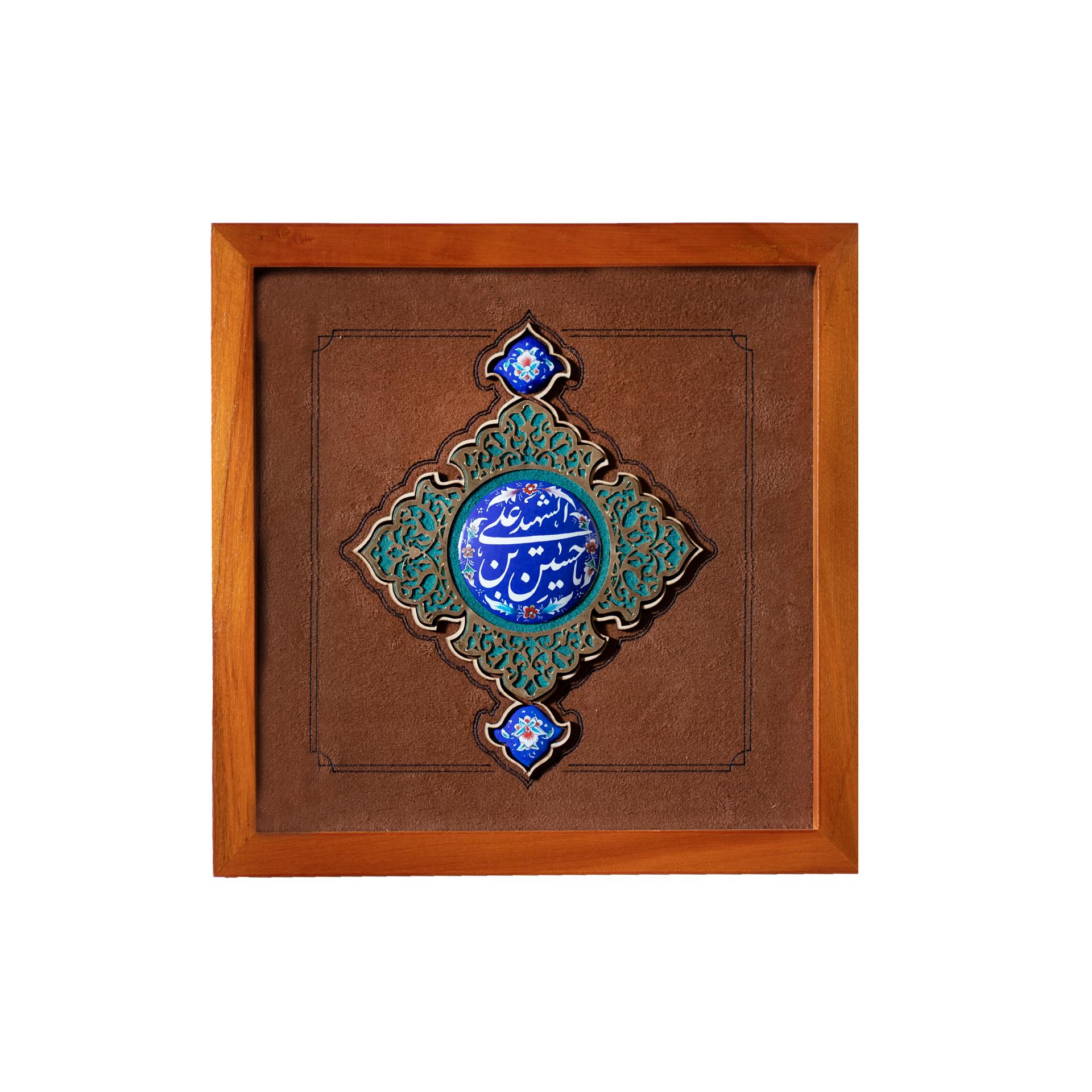 تصویر از قاب پناه امام حسین(ع)