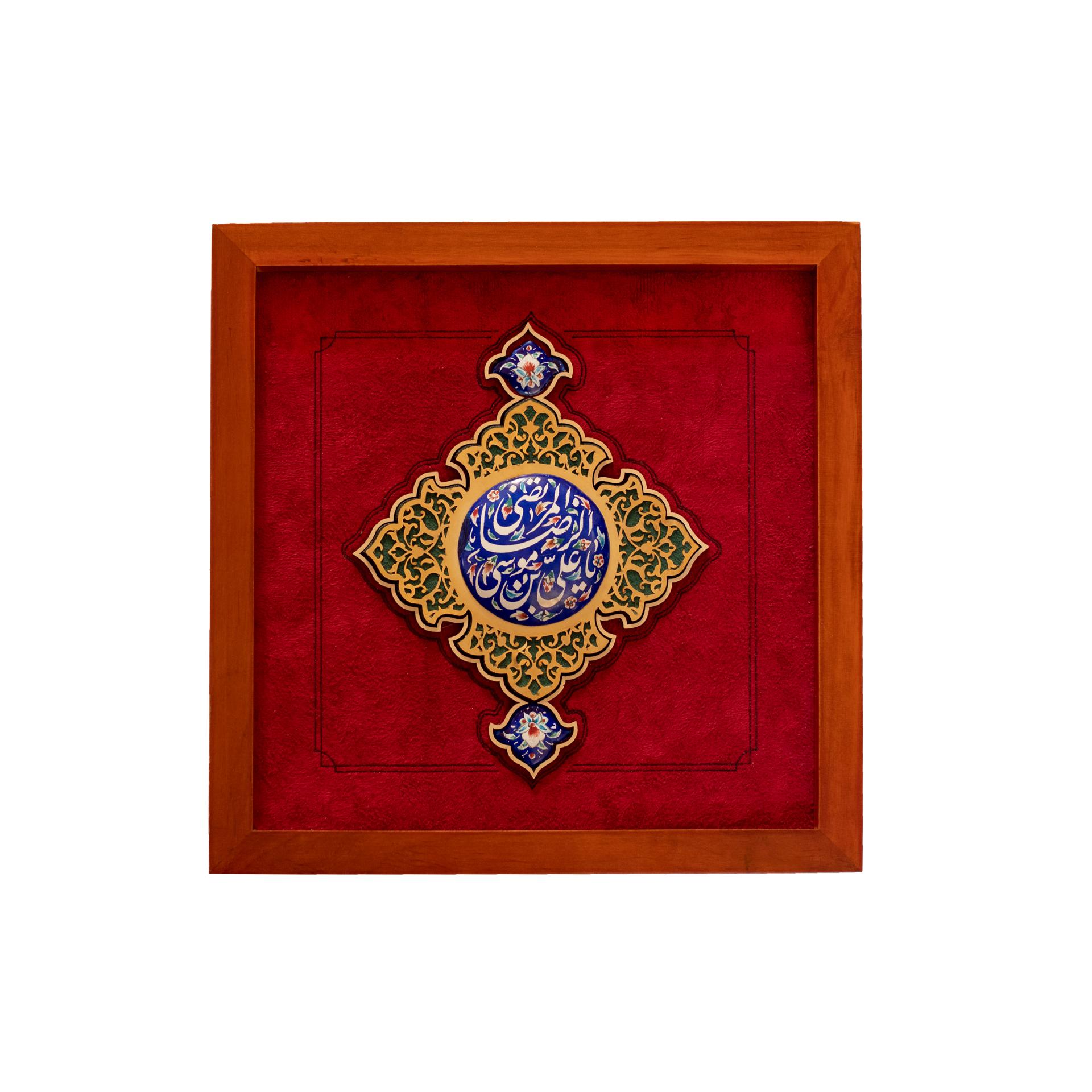 تصویر از قاب پناه امام رضا(ع)