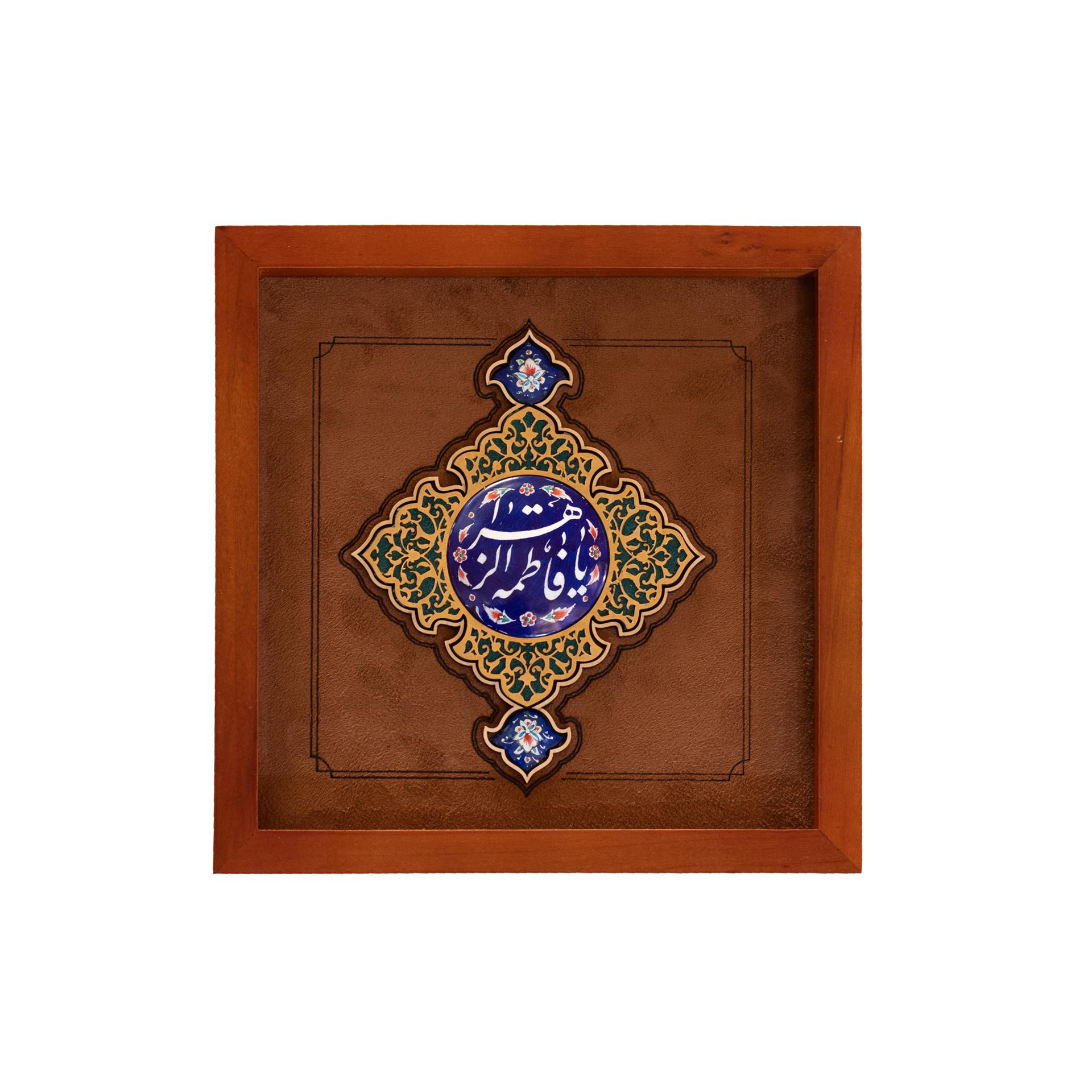 تصویر از قاب پناه حضرت زهرا(س)