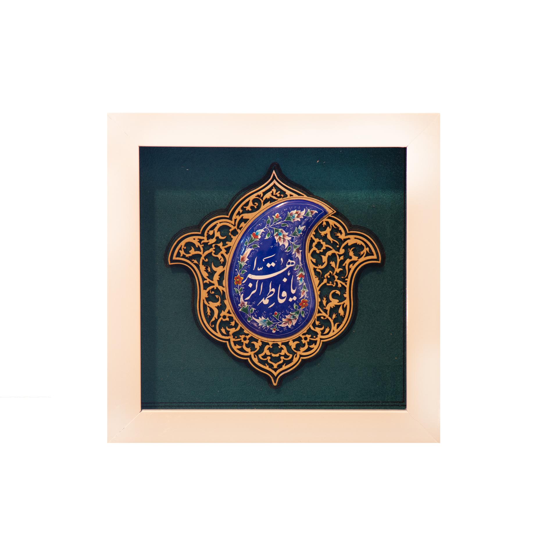 تصویر از قاب تجلی حضرت فاطمه (س)