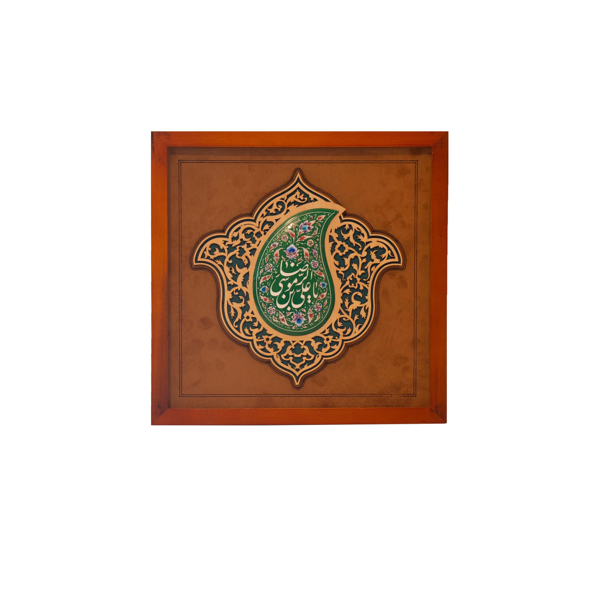 تصویر از قاب طاها / امام رضا(ع)