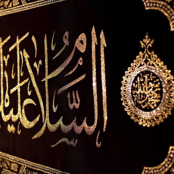 تصویر از پلاکارد افقی السلام علیک یا امیر المؤمنین علی بن ابیطالب کد ۳