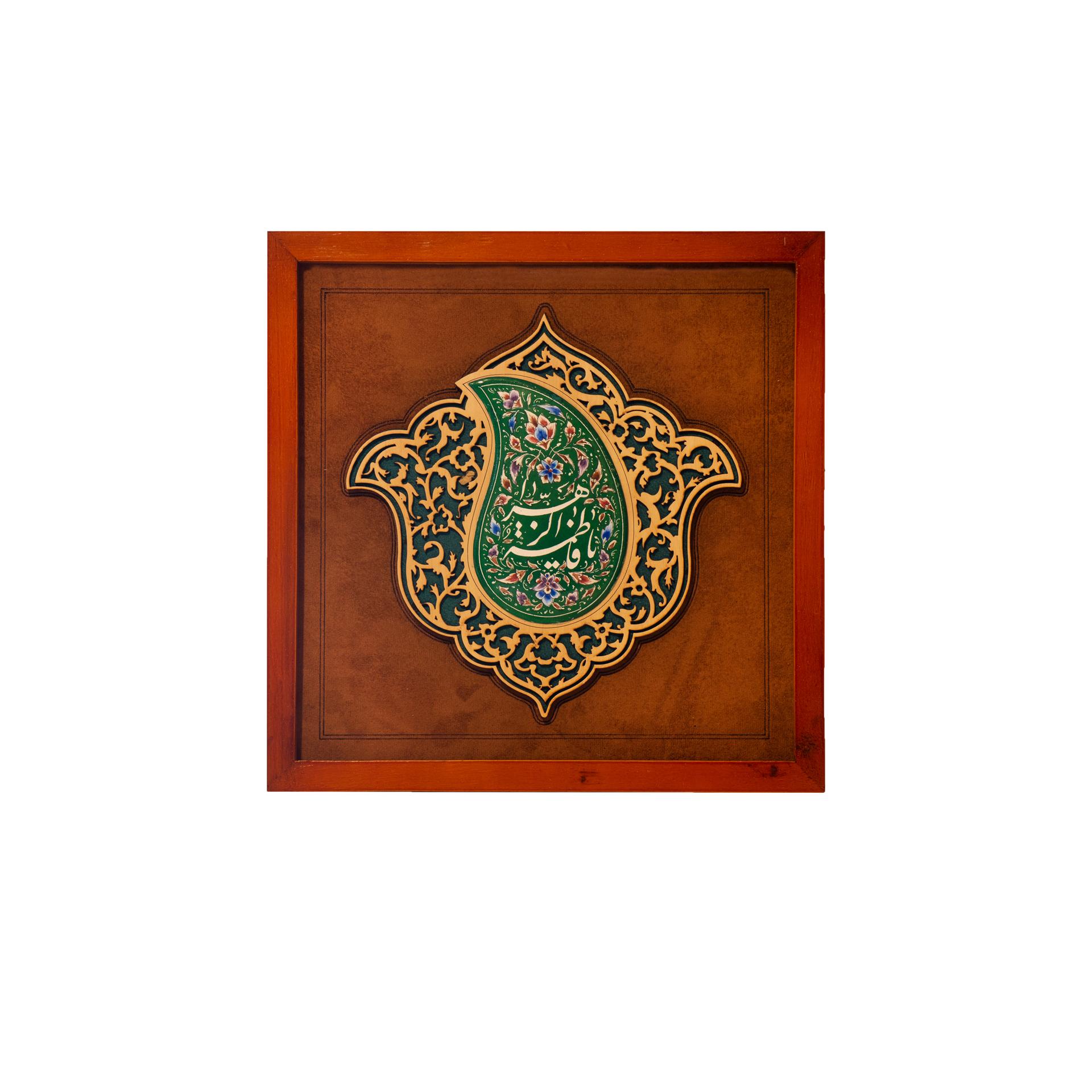 تصویر از قاب طاها / حضرت فاطمه(س)
