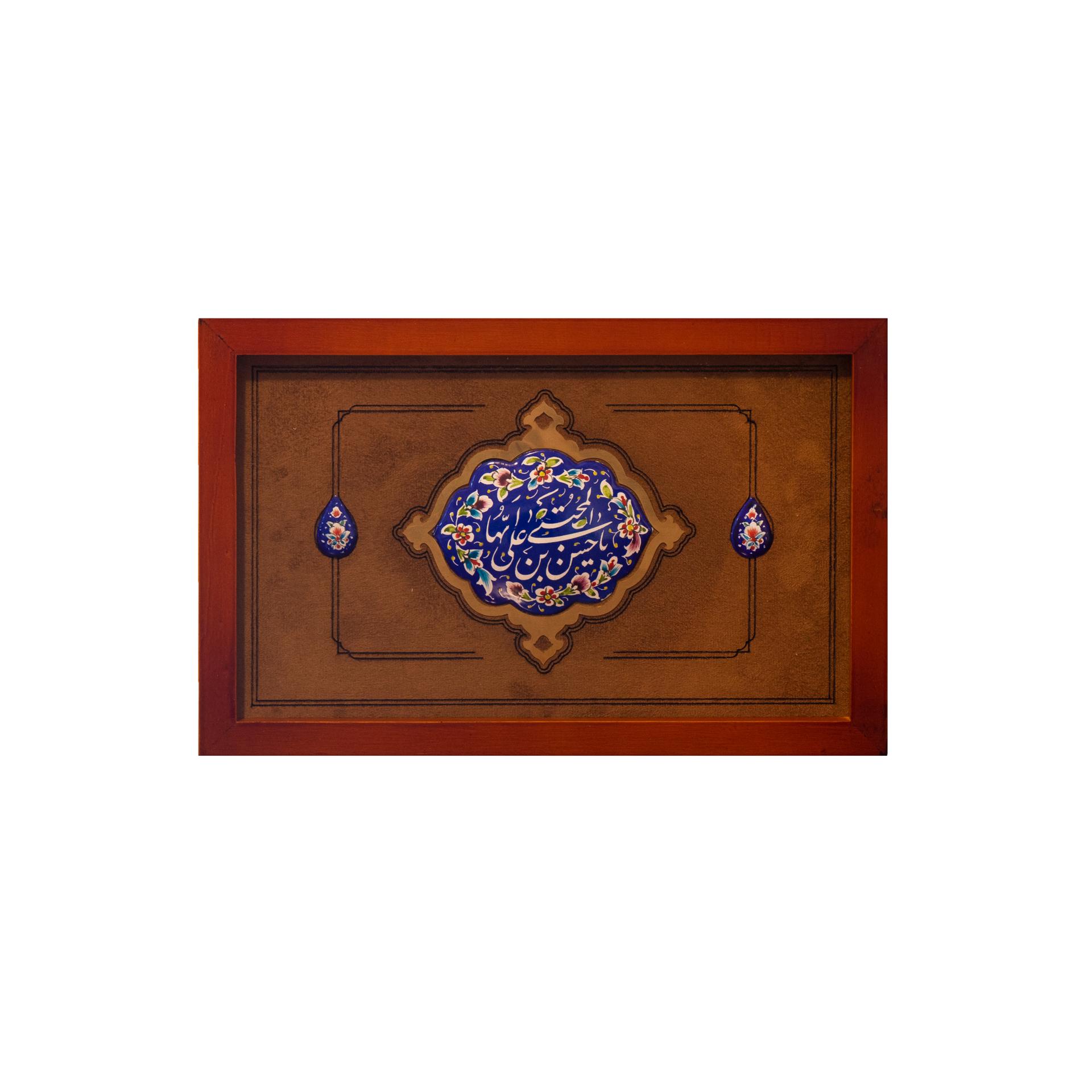 تصویر از قاب یاسین امام حسن(ع)