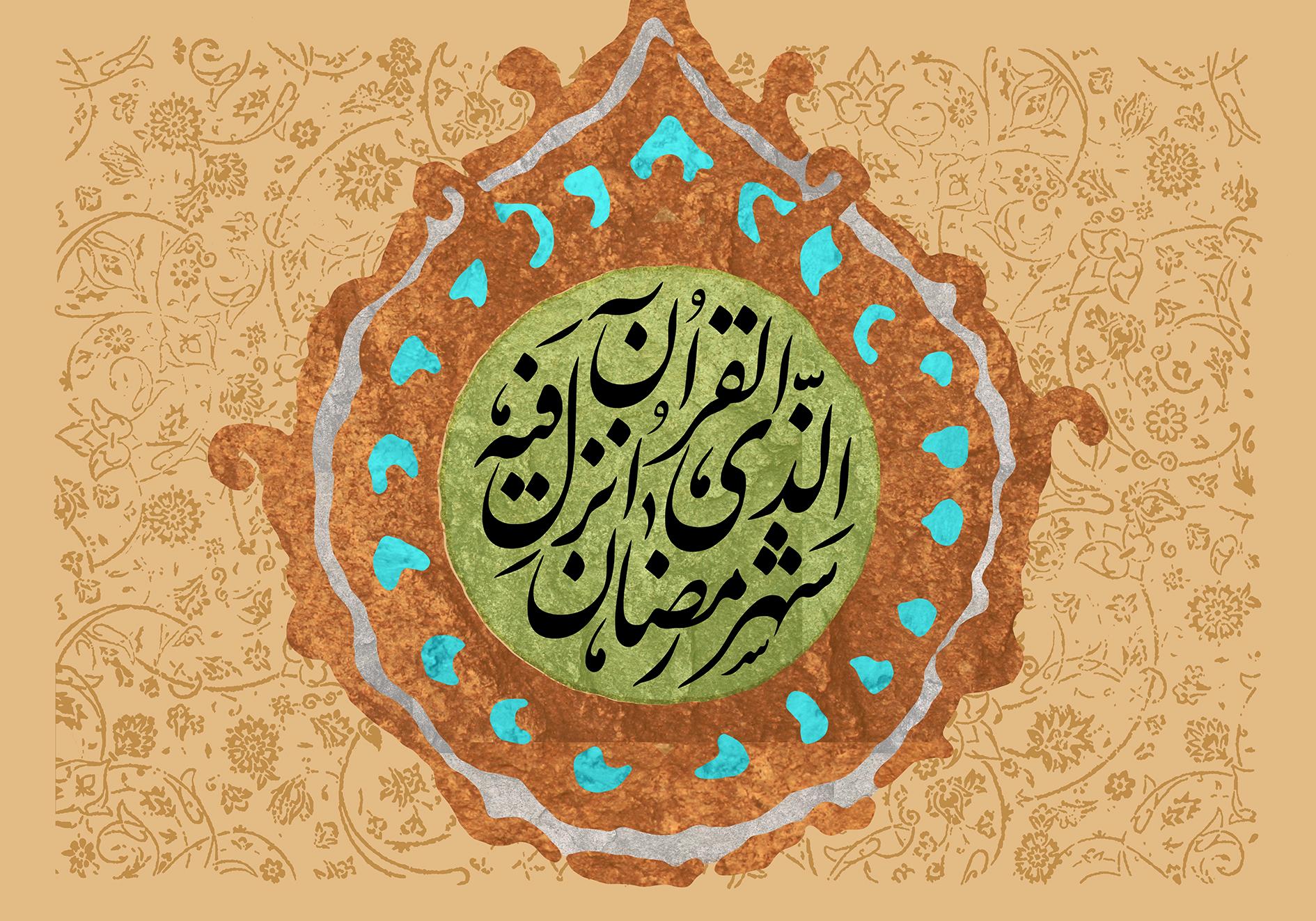 تصویر از پرچم ادعیه رمضان مدل 01556
