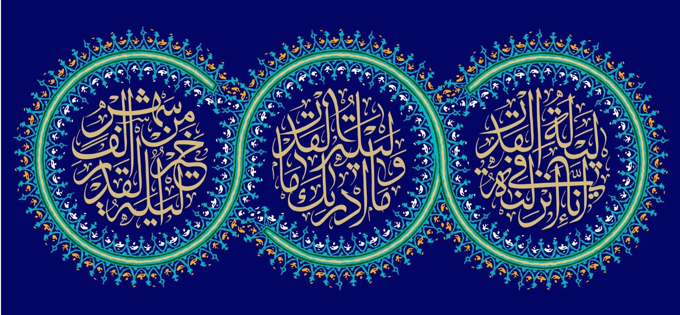 تصویر از پرچم ادعیه رمضان مدل 01555
