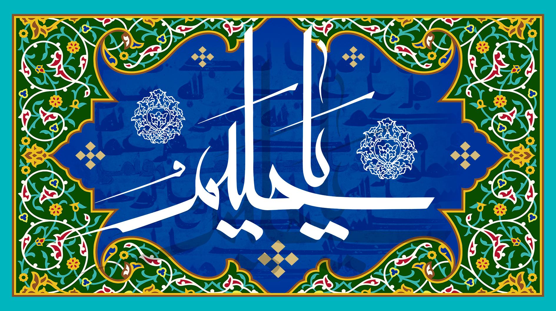 تصویر از پرچم ادعیه رمضان مدل 01552