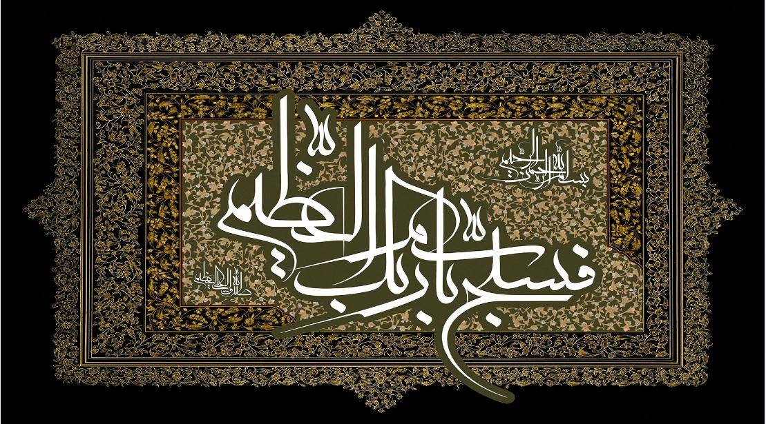تصویر از پرچم ادعیه رمضان مدل 01551