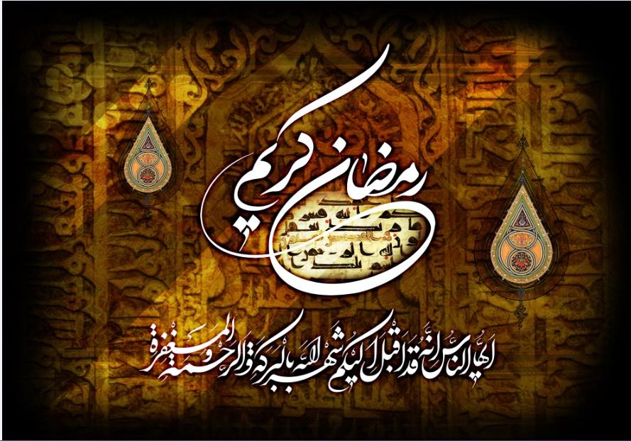 تصویر از پرچم ادعیه رمضان مدل 01550