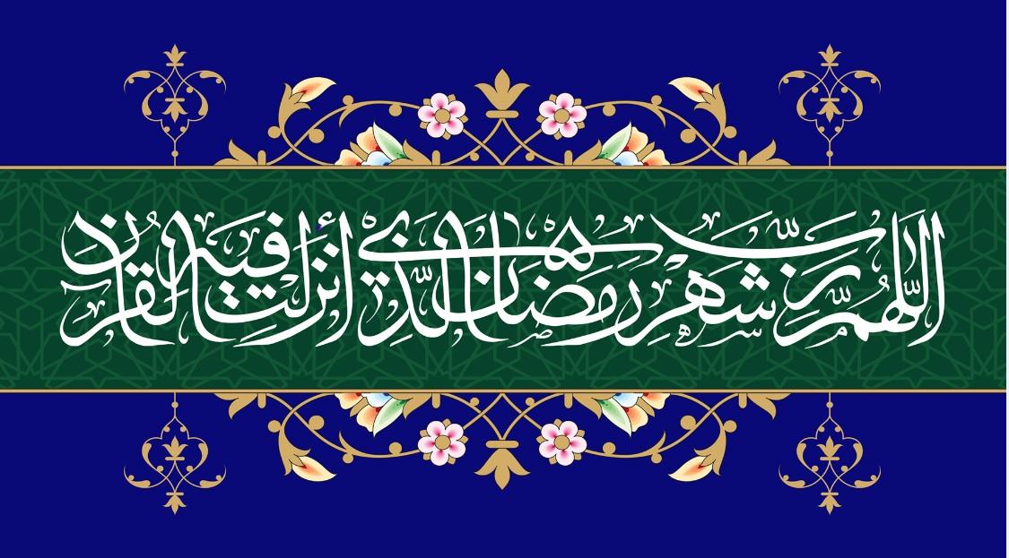 تصویر از پرچم ادعیه مدل0452