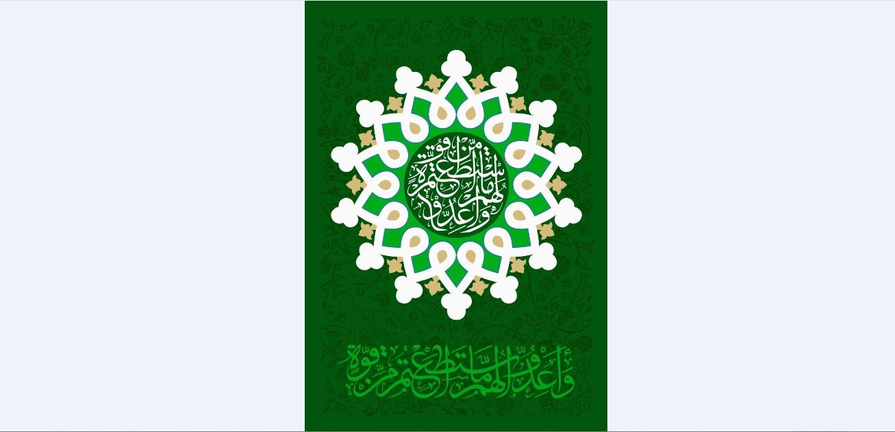 تصویر از پرچم ادعیه مدل0451
