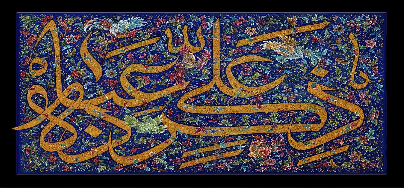 تصویر از پرچم امام علی ( ع ) مدل01247