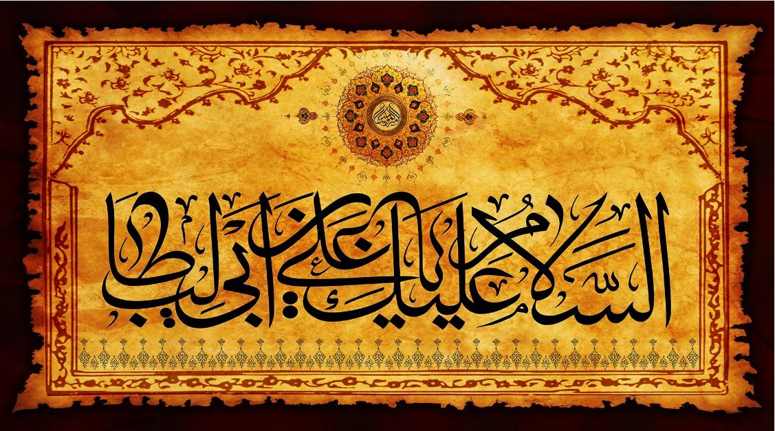 تصویر از پرچم امام علی ( ع ) مدل01235