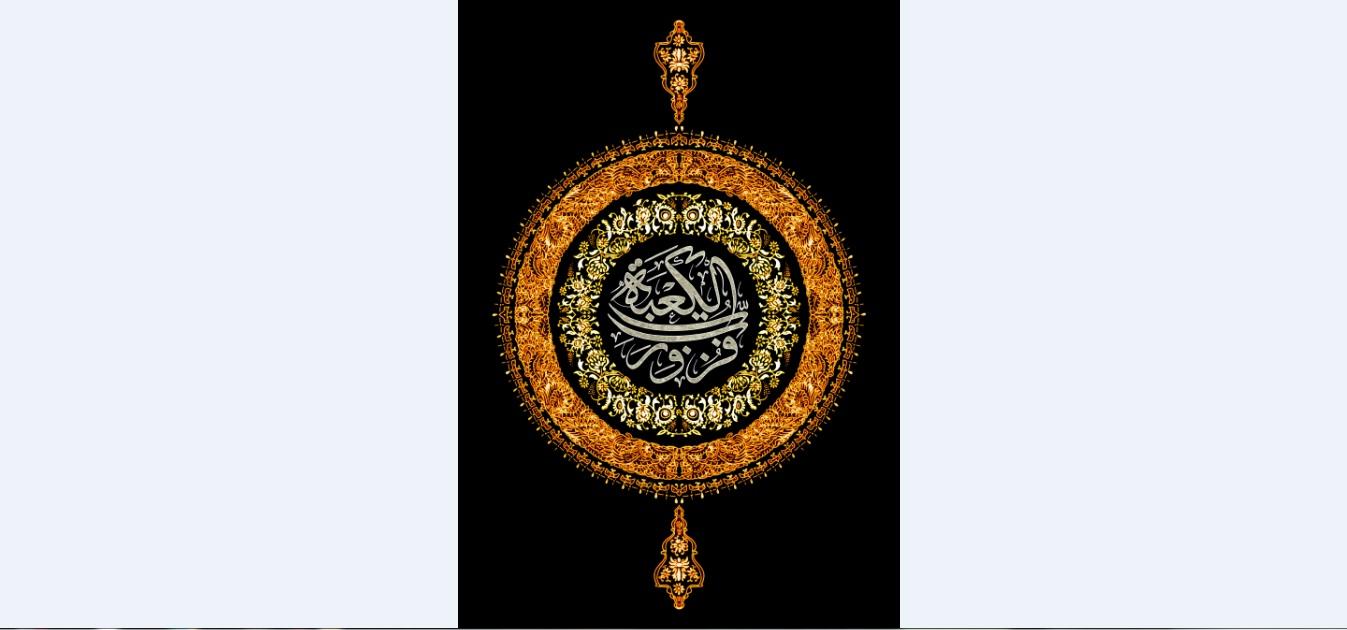 تصویر از پرچم امام علی ( ع ) مدل0461