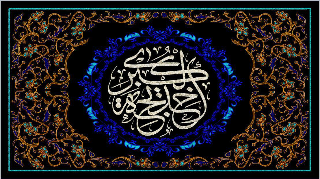 تصویر از پرچم حضرت خدیجه س کد 01250