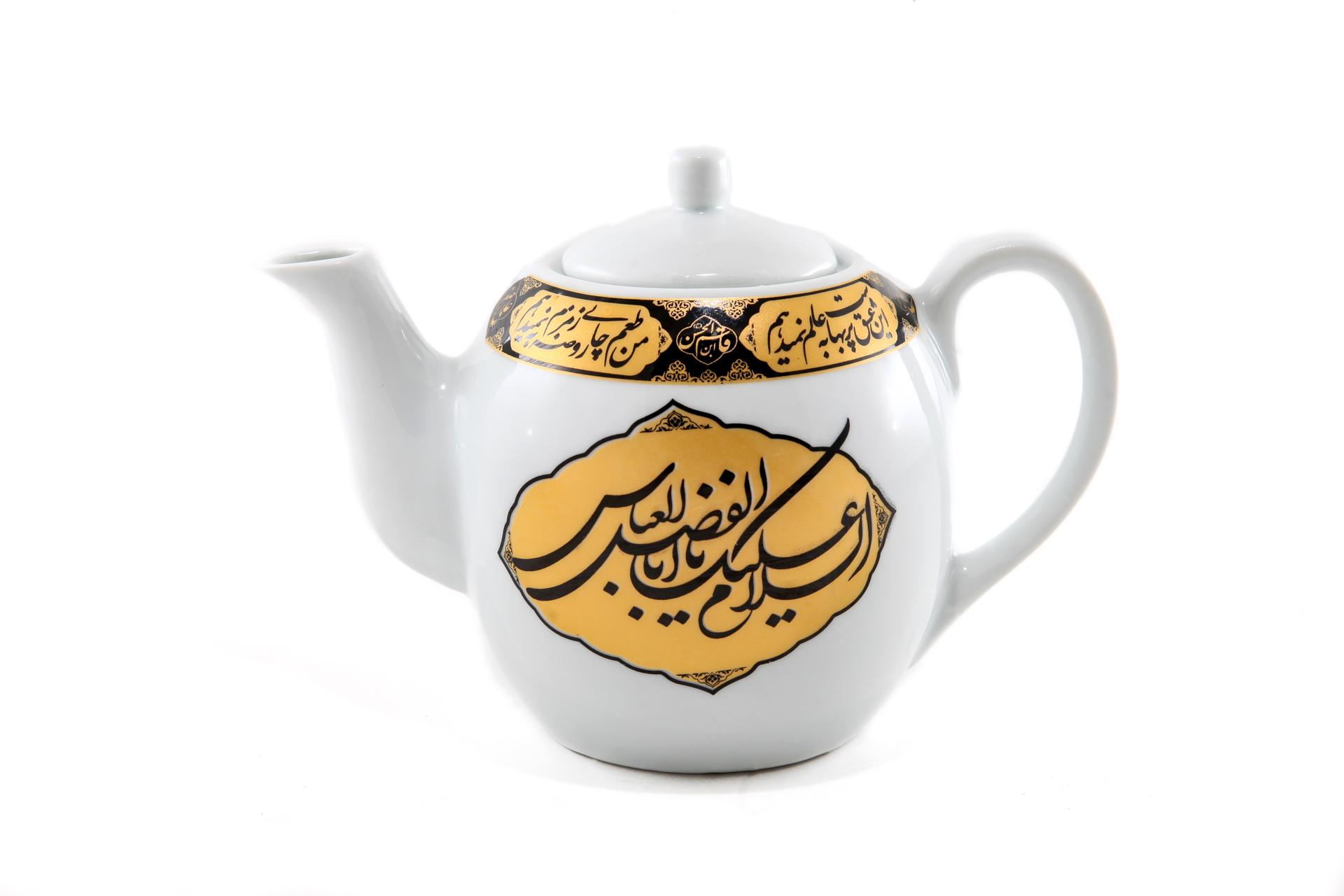 تصویر از قوری چایخانه با ذکر السلام علیک یا اباعبدالله الحسین (ع) و السلام علیک یا ابالفضل العباس(ع) 1 لیتری