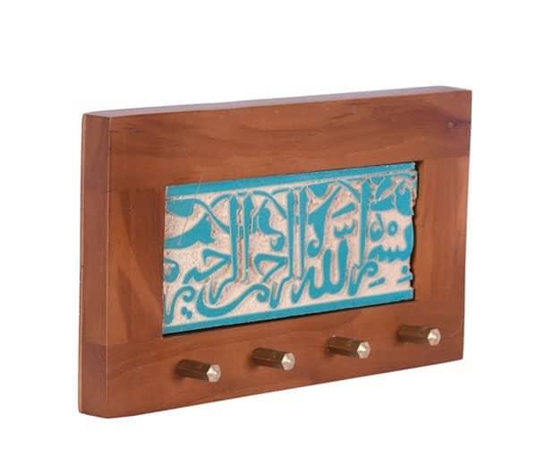 تصویر از جاکلیدی کاشی لعاب برداری طرح بسم الله کد 001 مجموعه کوبه