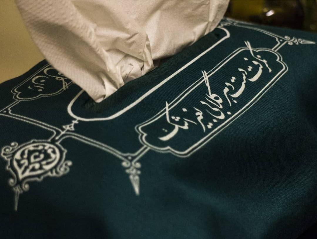 تصویر از کاور دستمال کاغذی گلاب اشک