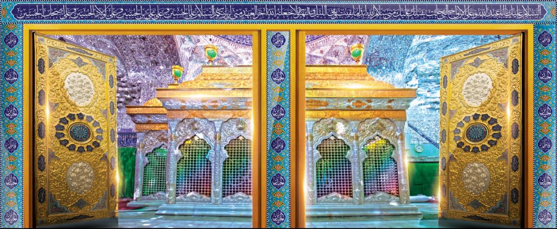 تصویر از دکوردائمی مذهبی مدل 01047