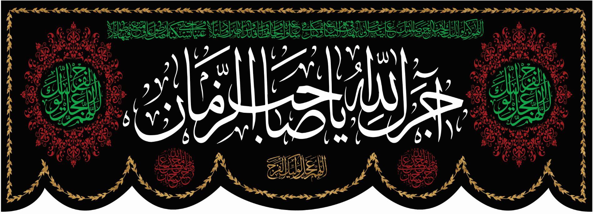 تصویر از پرچم حضرت فاطمه (س) مدل01114