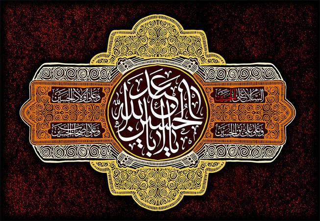تصویر از پرچم محرم مدل 052
