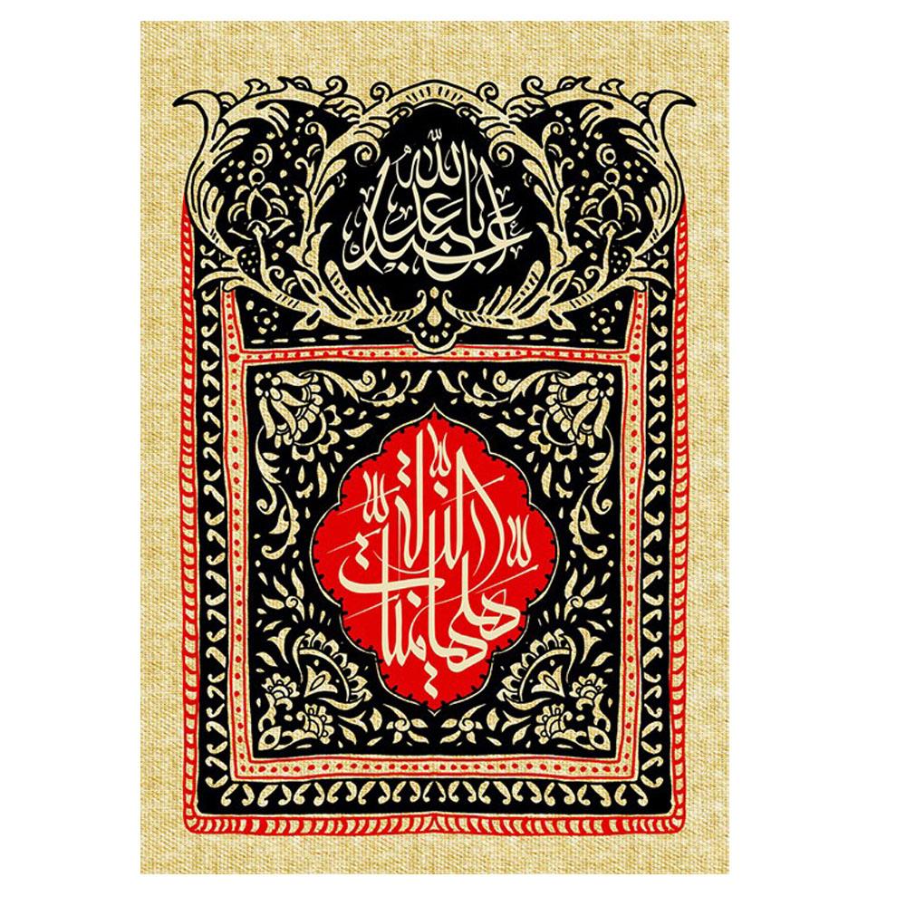 تصویر از پرچم محرم مدل 049