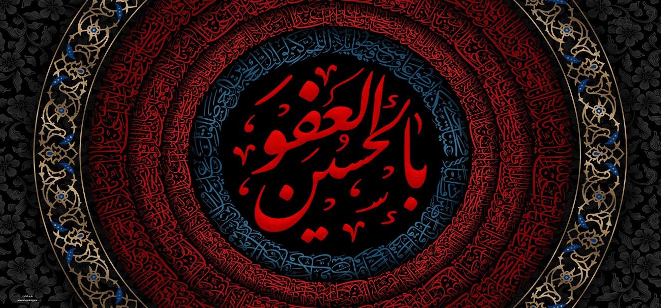 تصویر از پرچم ایام محرم مدل 01591