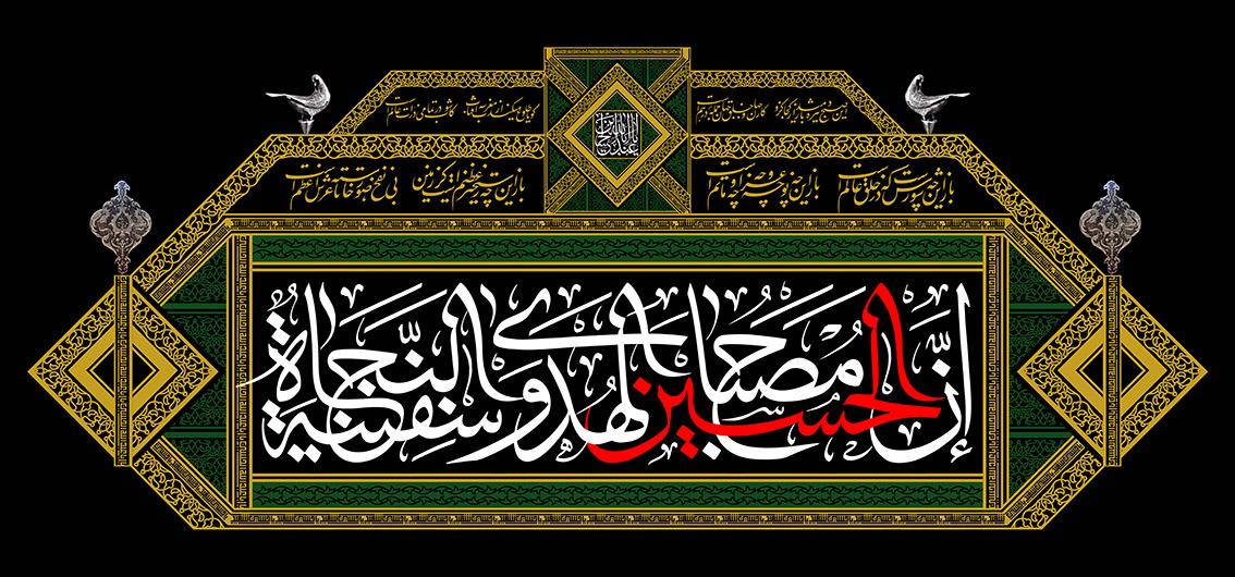 تصویر از پرچم محرم مدل 054