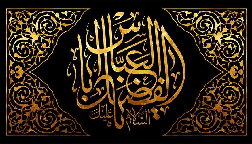 تصویر از پرچم محرم مدل 025