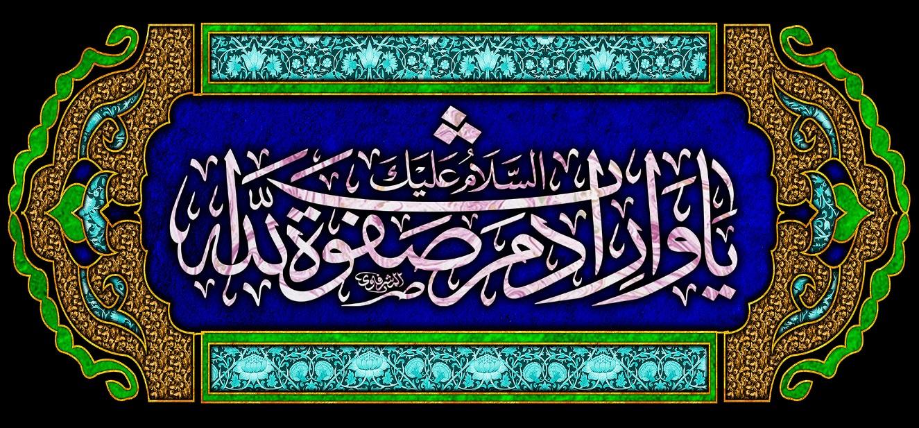 تصویر از پرچم ایام محرم مدل 01578