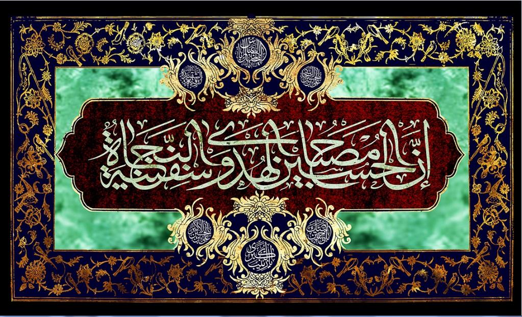 تصویر از پرچم محرم مدل 011