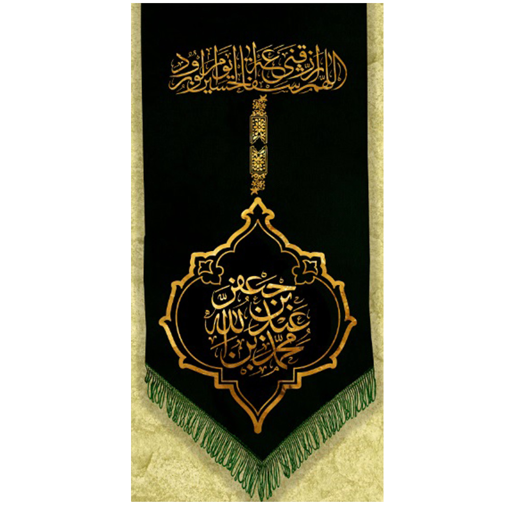 تصویر از پرچم محرم مدل 070