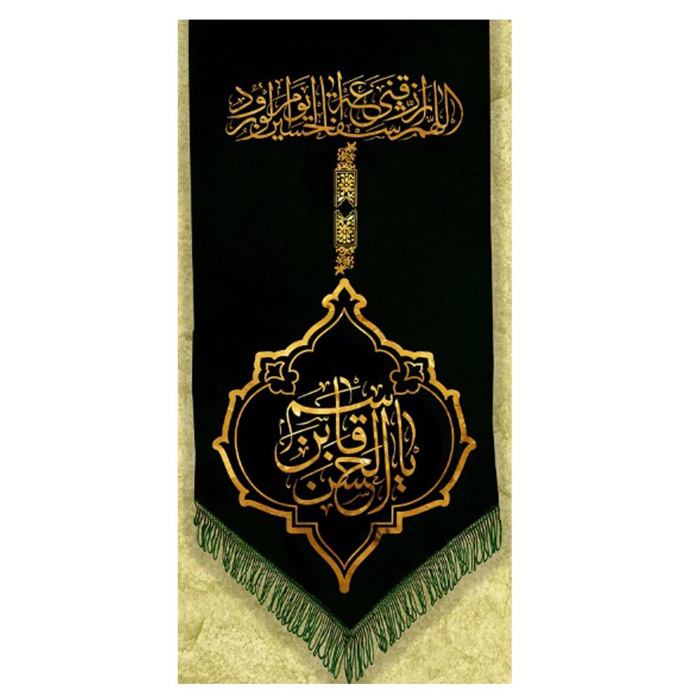 تصویر از پرچم محرم مدل 068