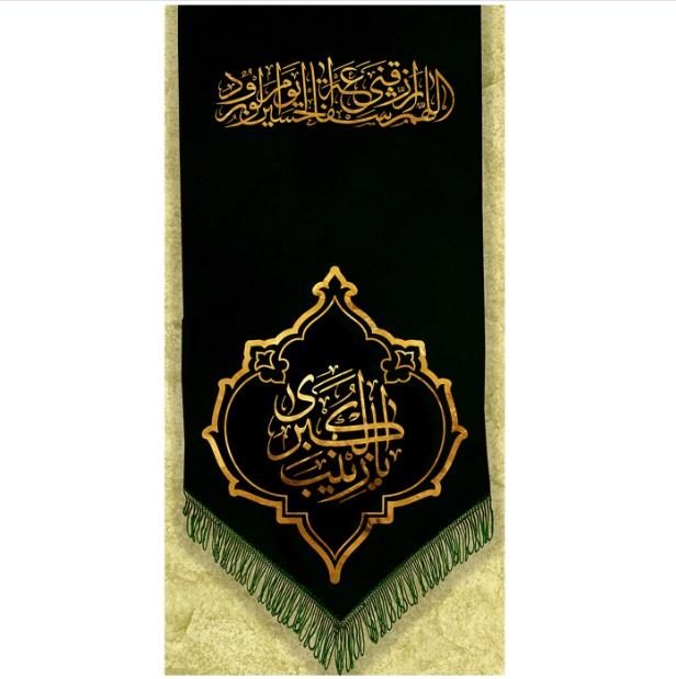 تصویر از پرچم محرم مدل 0102