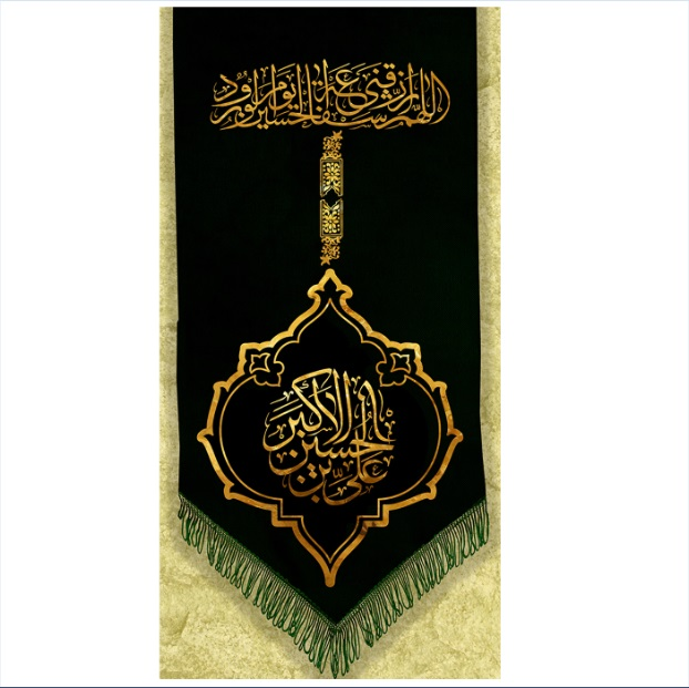 تصویر از پرچم محرم مدل 0100
