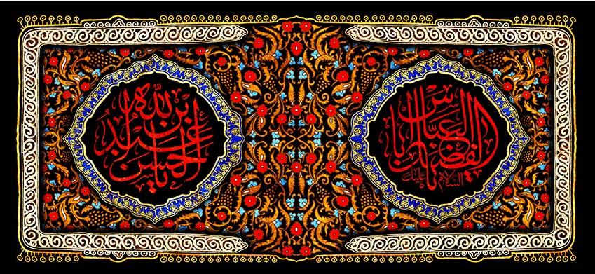 تصویر از پرچم محرم مدل 0104