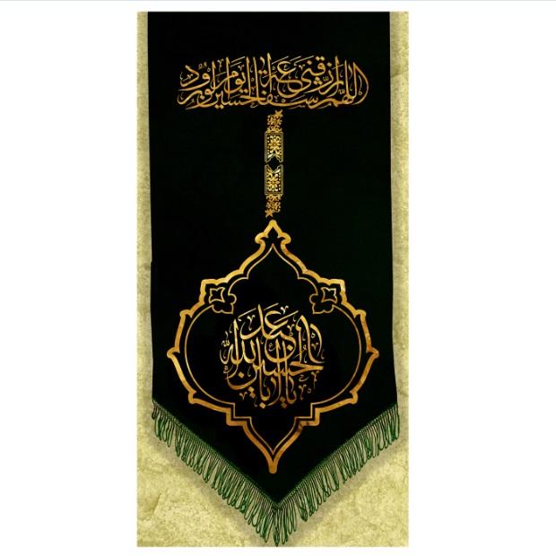 تصویر از پرچم محرم مدل 0105