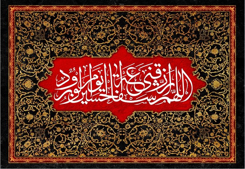 تصویر از پرچم محرم مدل 0109