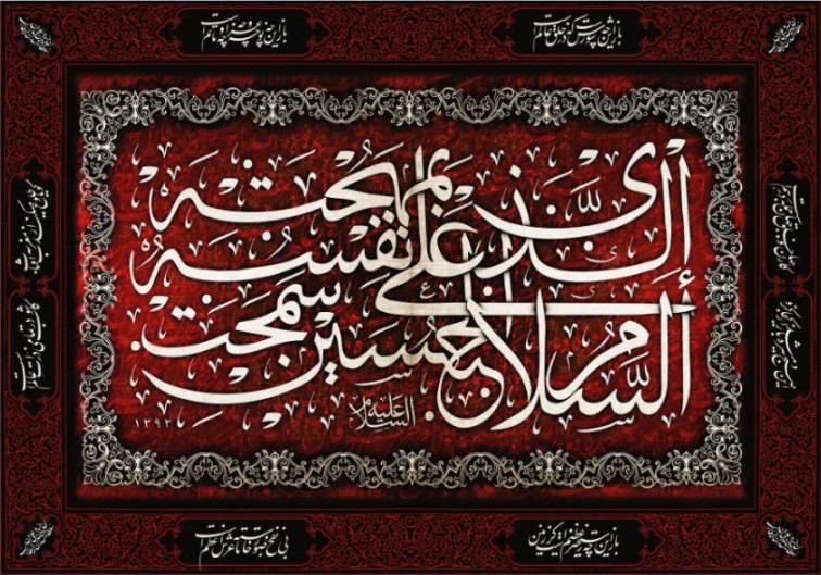 تصویر از پرچم محرم مدل 0132