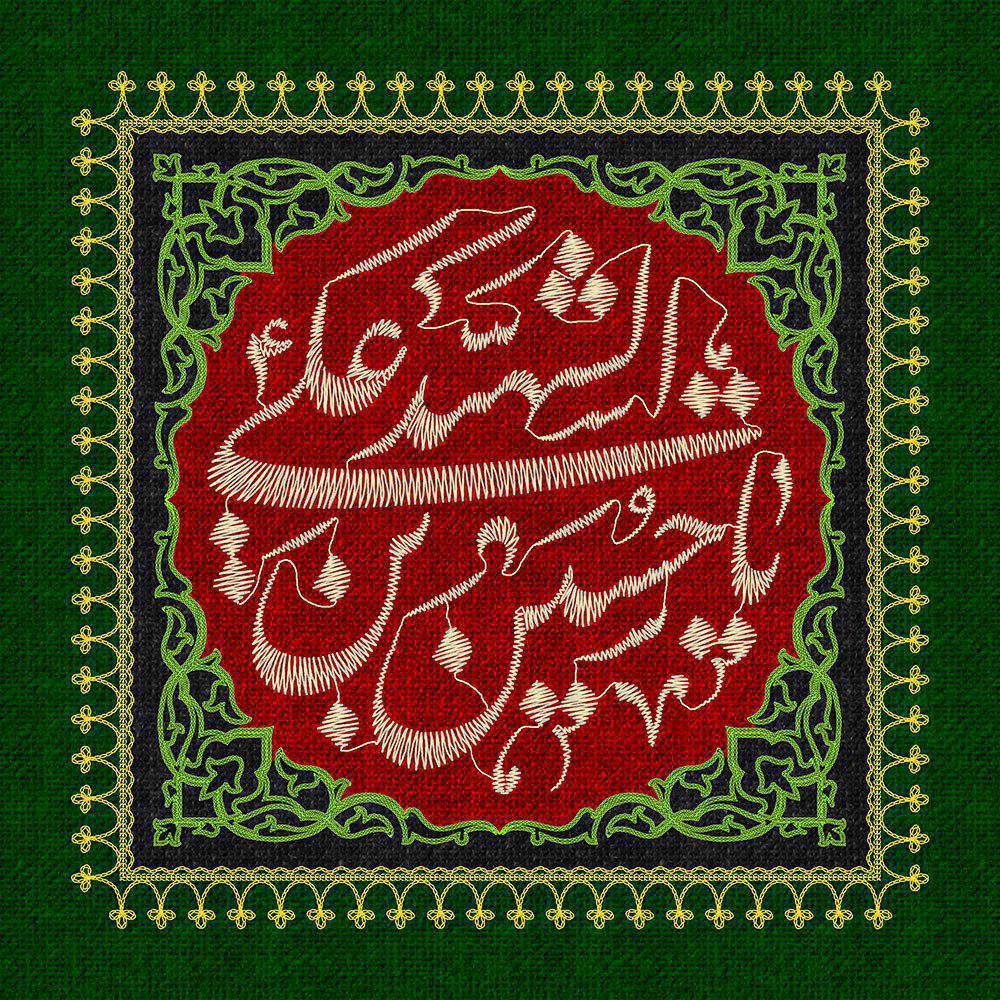 تصویر از پرچم محرم مدل 0145