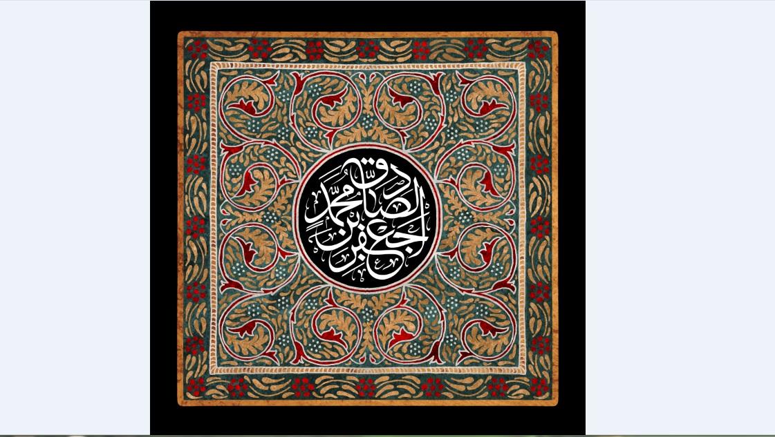 تصویر از پرچم امام صادق ( ع ) مدل0510