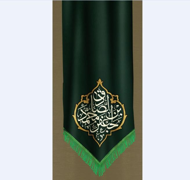تصویر از پرچم امام صادق(ع) و حضرت محمد(ص) مدل0231