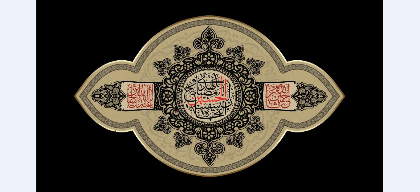 تصویر از پرچم ایام محرم مدل0833