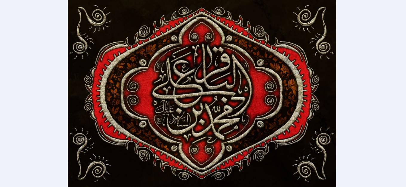 تصویر از پرچم امام محمد باقر ( ع ) مدل0704