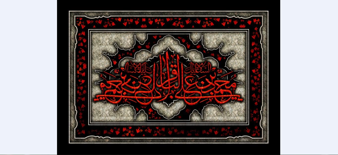 تصویر از پرچم امام محمد باقر ( ع ) مدل0700