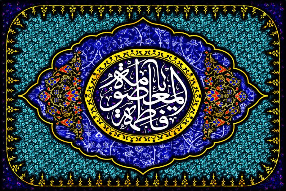 تصویر از پرچم حضرت فاطمه معصومه (س) مدل 01318