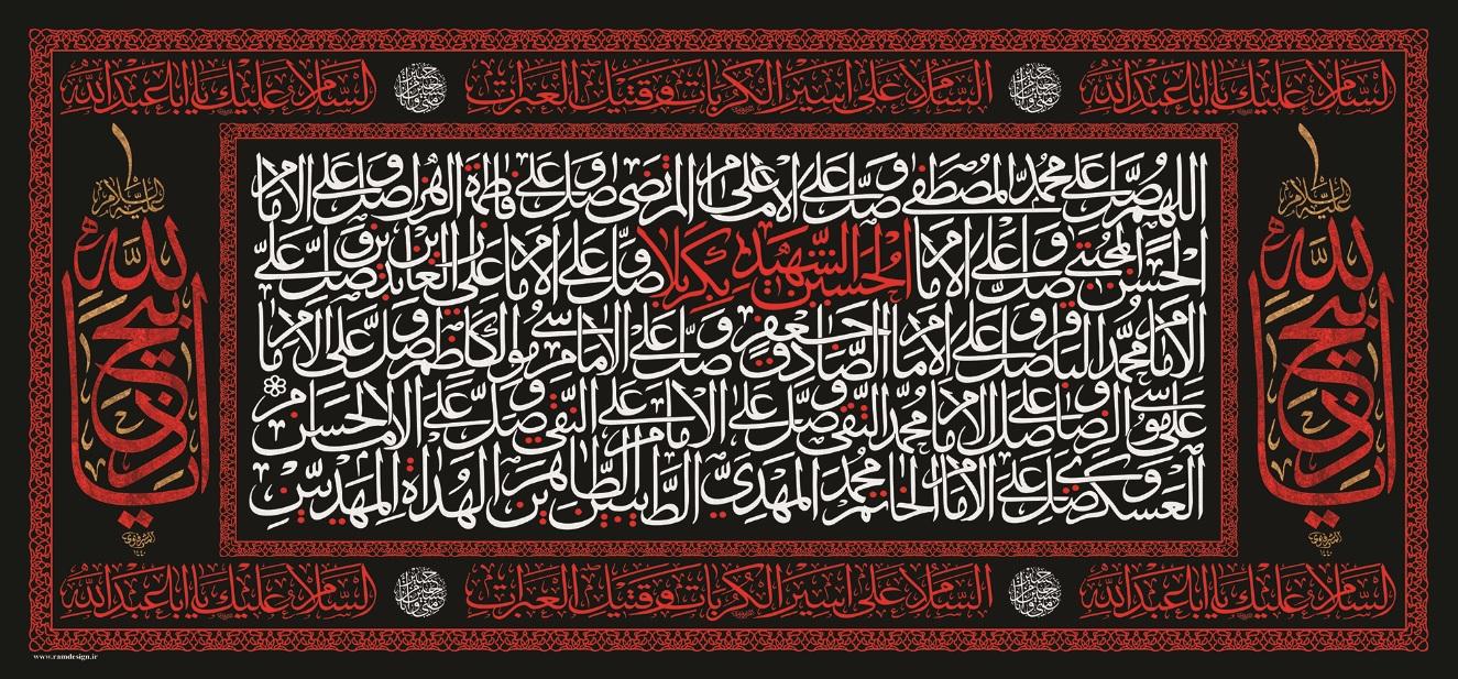 تصویر از پرچم ایام محرم مدل01707