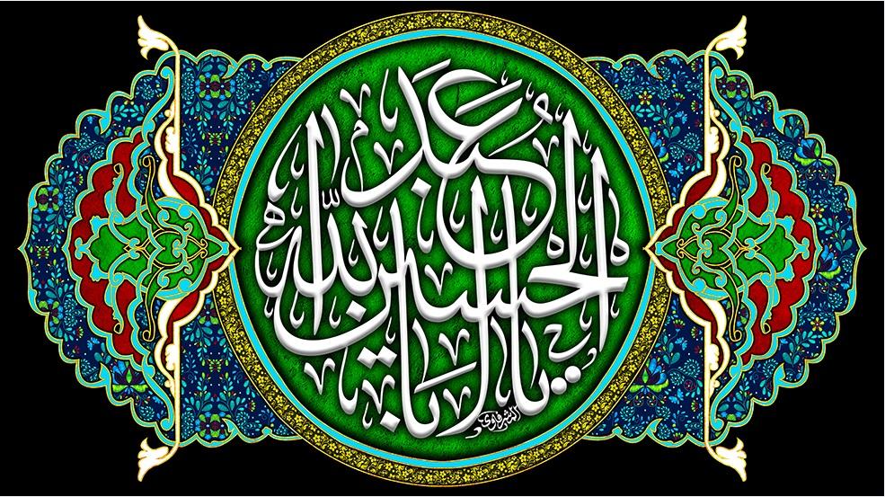 تصویر از پرچم ایام محرم مدل 01577